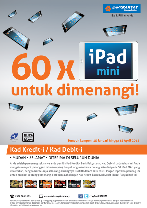 Kempen iPad Mini